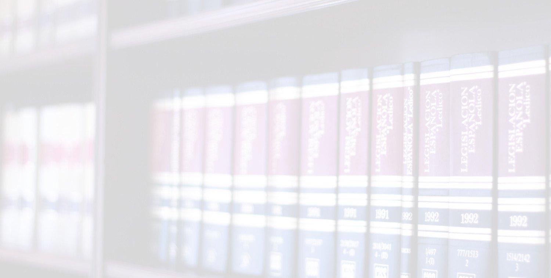 Symbolbild für Trinom Task - Gesetze und Verordnungen